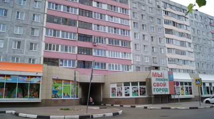московский кредитный банк коломна где можно посмотреть реквизиты карты в сбербанк
